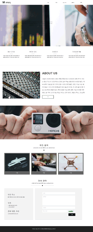 正版科技行业网站模板-科技行业SEO优化-科技行业图片素材(韩文)