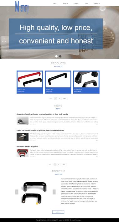五金网站模板-英文外贸网站模板-中英文网站模板