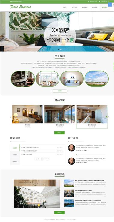 宾馆酒店网页模板制作-酒店网站模板设计-宾馆酒店网站模板素材图片