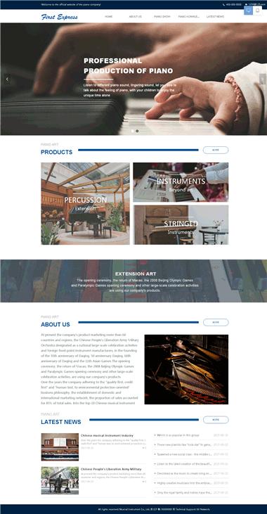 乐器行业网站模板制作-乐器行业网站模板制作-乐器行业网站模板素材图片