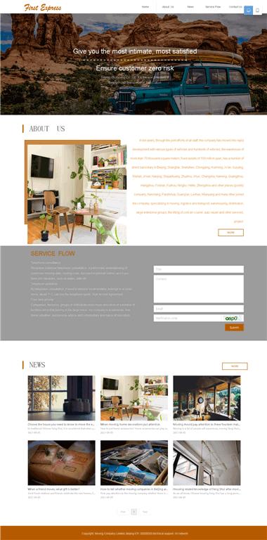 英文模板网站-搬大全公司logo标志设计图片图片