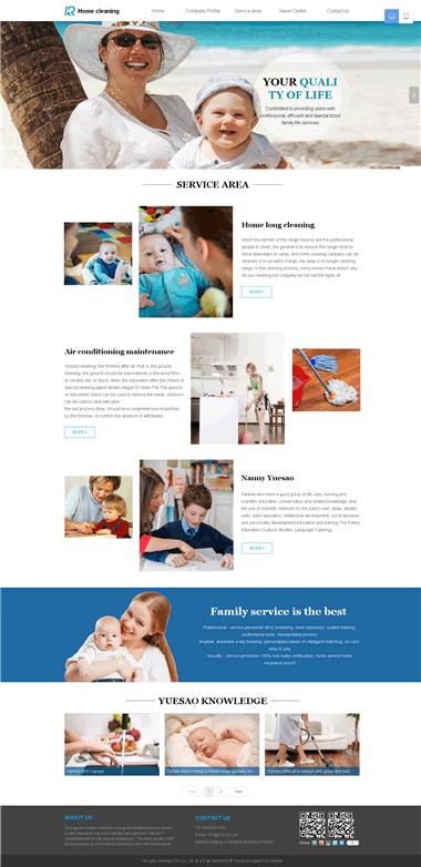 家政网站模板制作-家政网站模板建设-家政网站模板设计