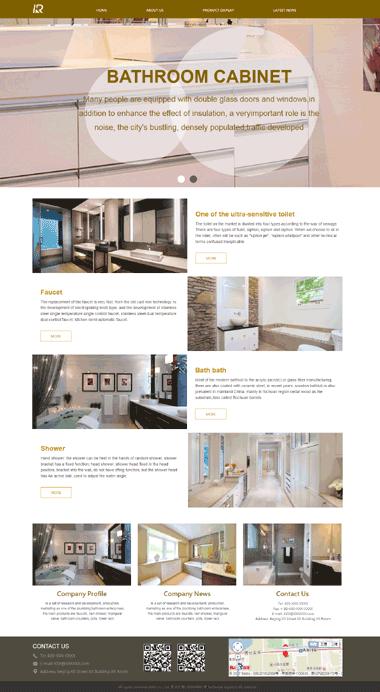 卫浴五金公司模板网站制作-卫浴五金公司模板网站设计-卫浴五金公司网站模板素材图片