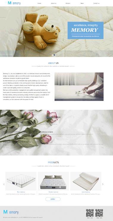 床上用品网站设计-床上用品模板网站制作-床上用户网站模板素材图片