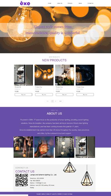 照明灯具网站设计-灯饰灯光网站模板