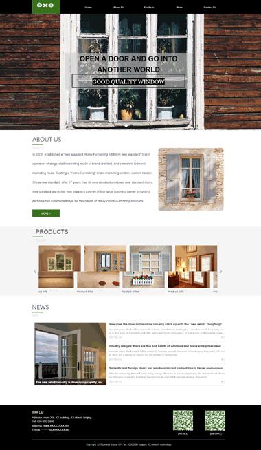 门窗五金网站模板设计-门窗五金网站模板建设-门窗五金模板网站素材图片