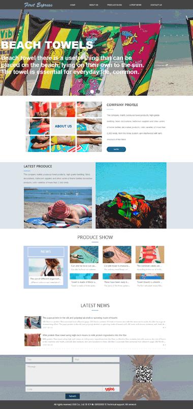 毛巾网站模板设计-毛巾模板网站图片素材-毛巾模板网站SEO优化