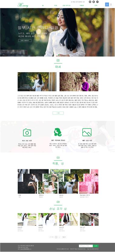 古典写真网站模板-古典写真网站模板制作-SAAS建站系统