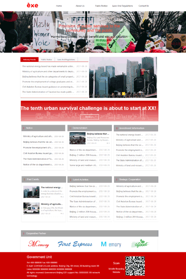 政府部门网站模板制作-政府部门模板网站设计-正版政府部门建站系统