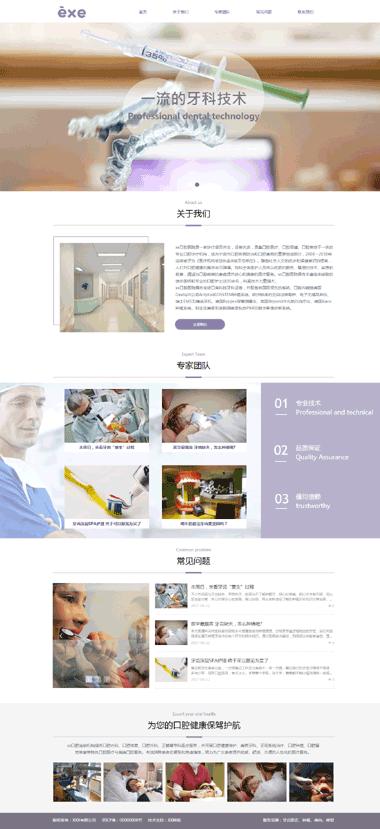 网站预览船舶机械v网站专业图片