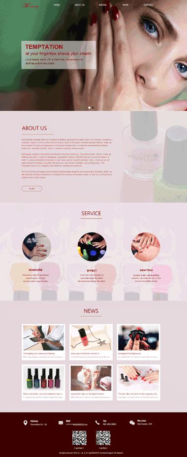 美甲美睫网站定制-美甲美睫网站素材图片-美甲美睫网站SEO优化