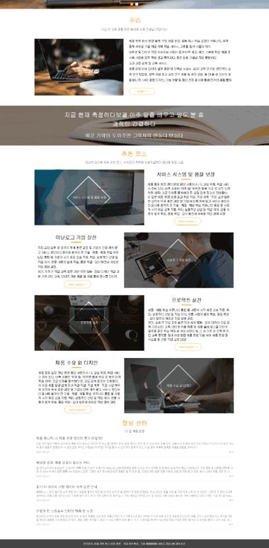 纯韩文网站模板-中韩文网站模板-精品韩文网站模板