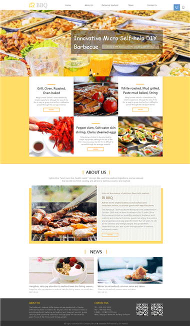自助烧烤网站设计-烧烤自助网站模板制作-自助烧烤网站网站图片素材