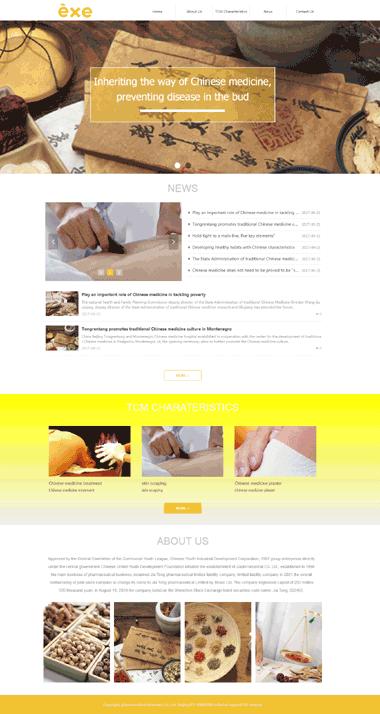 医药网站模板设计-医药模板网站制作-医药模板网站素材图片