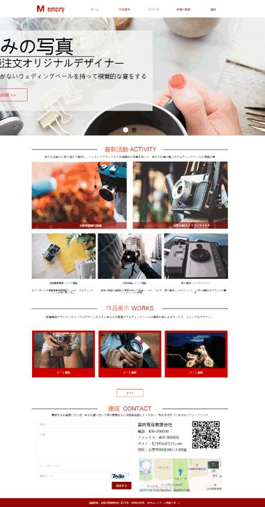 定制艺术摄影网站-艺术摄影模板网站定制-艺术摄影网站图片素材