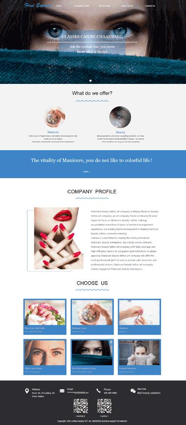 美甲美睫纹绣模板网站建设-美甲美睫纹绣网站模板设计