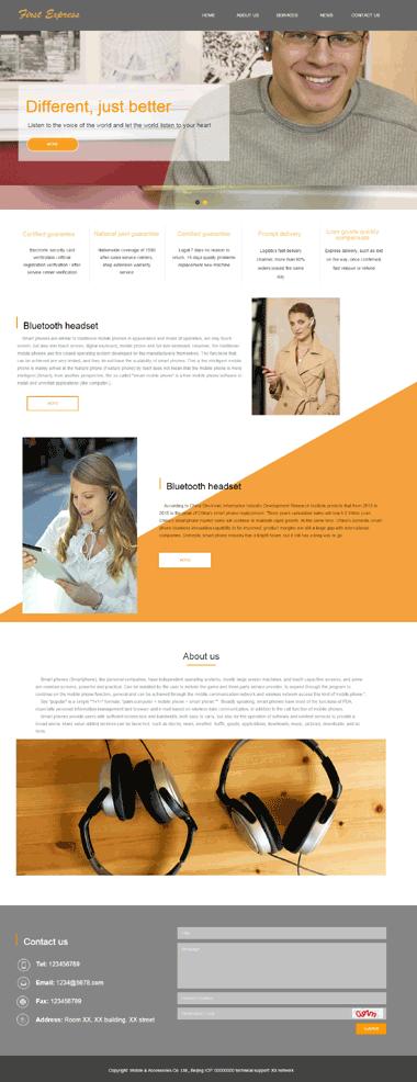 蓝牙耳机网站模板制作-蓝牙耳机模板网站设计-蓝牙耳机网站SEO优化