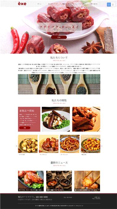 韩语网站建设-韩文网站制作-韩语网站模板