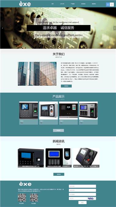 网站建设与开发-考勤机网站模板制作-企业网站模板建设