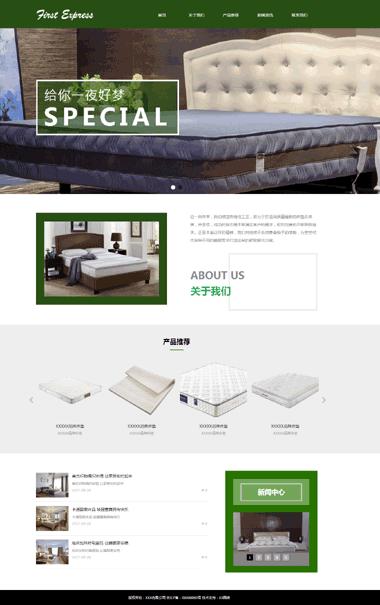 家具网站模板设计-家具模板网站素材图片-家具网站模板SEO优化