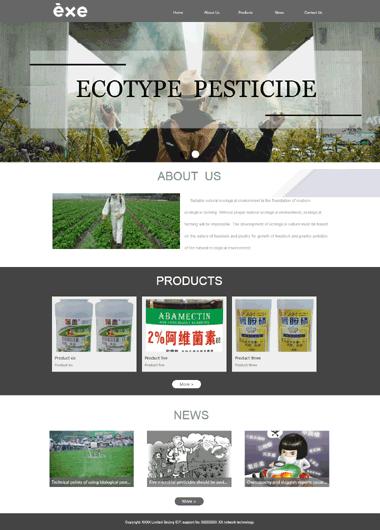 中英文网站制作-动物畜牧网站模板-网站小程序制作