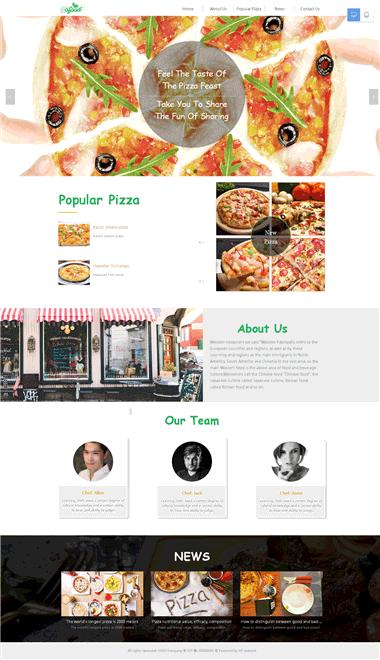 英文网站建设-制作西餐连锁加盟网站-模板网站制作