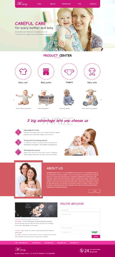 儿童摄影网站设计-中英文儿童网站制作-儿童小视频网站