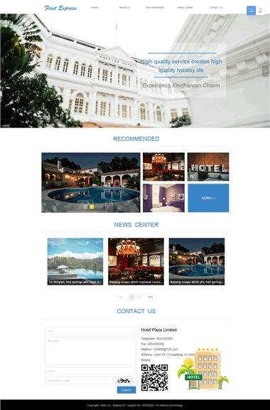 宾馆酒店网站模板-酒店网站素材图片-宾馆酒店网站模板设计