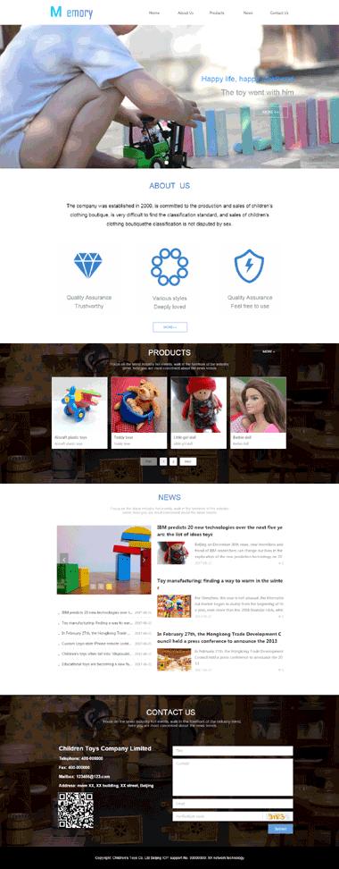 儿童玩具网站设计-儿童SAAS建站系统-儿童网站域名购买