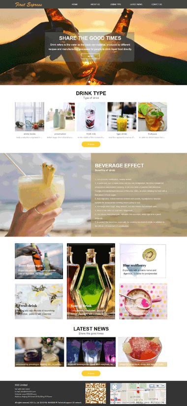 茶叶网站模板设计-饮料网站模板制作-茶叶饮料模板网站素材图片