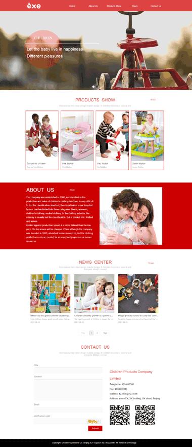 儿童摄影网站设计-儿童用户网站制作-儿童小视频网站