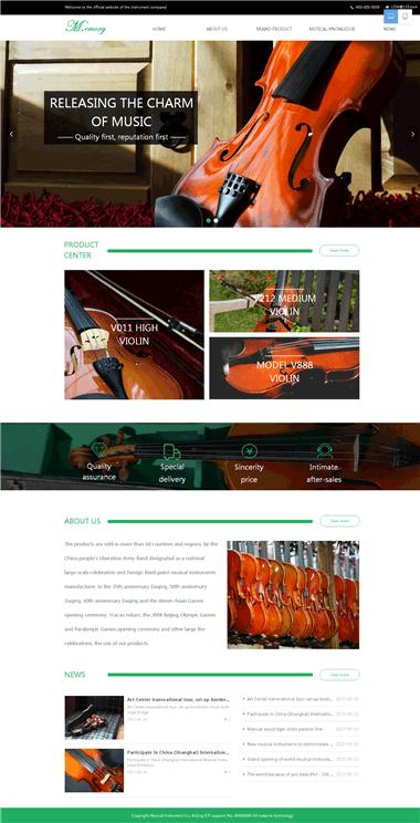 乐器行业网站图片素材-乐器行业网站模板制作-乐器行业网站设计