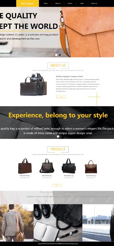 外贸箱包网站模板-制作商务箱包网站-优化外贸箱包排名