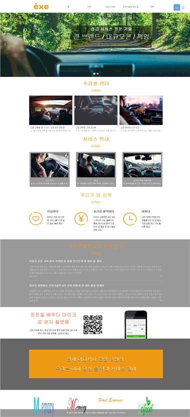 驾校网站模板建设案例-正版韩语网站建设/模板/制作/案例
