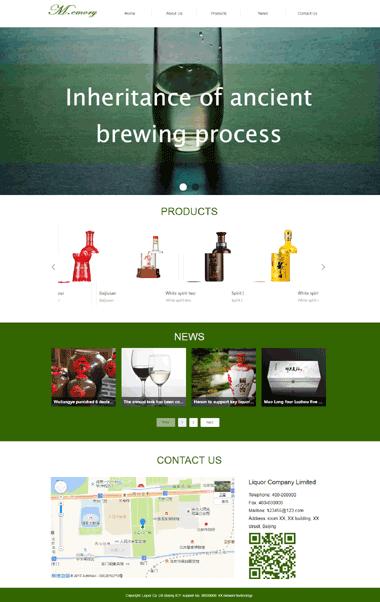 白酒模板网站素材图片-酒水网站模板制作-SAAS建站系统只需299元