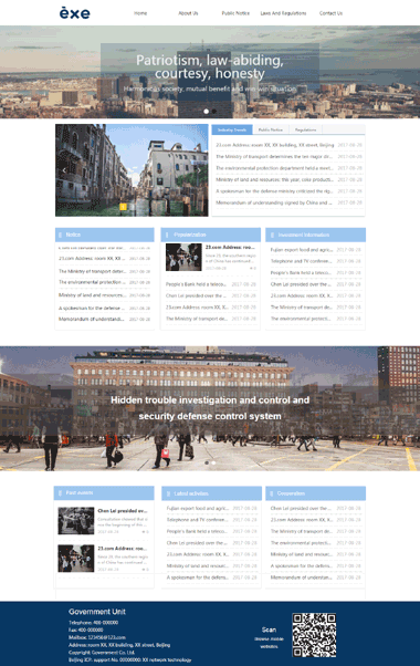 政府单位网站模板-定制政府单位网站-政府单位SEO优化(英文)