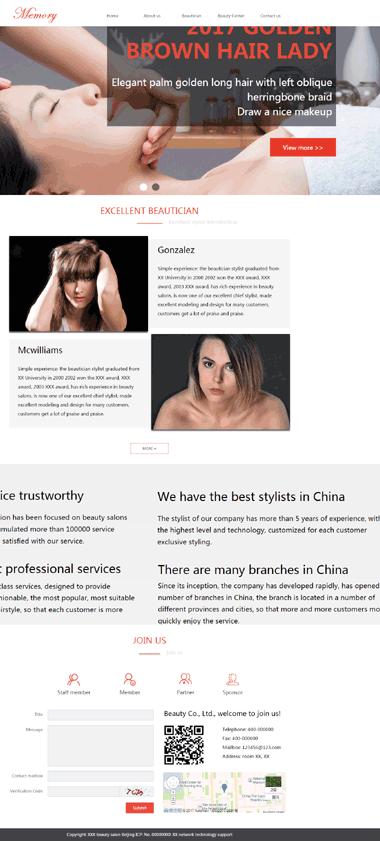 美容网站模板设计-美容行业模板网站制作-美容模板网站素材图片