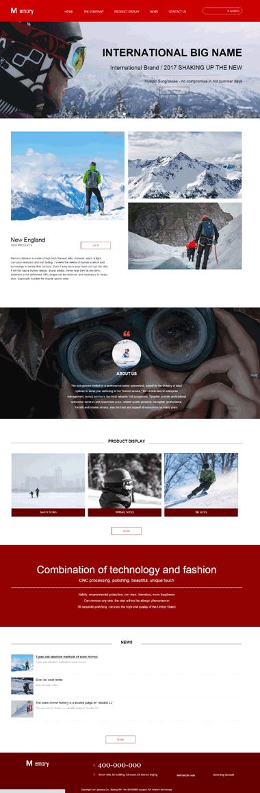 太阳镜网站模板制作-太阳镜模板网站设计-太阳镜网站SEO优化