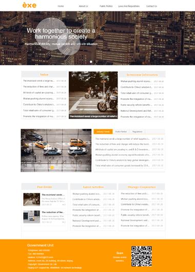 单位机构网站模板-单位机构模板网站定制-单位机构网站SEO优化(英文)