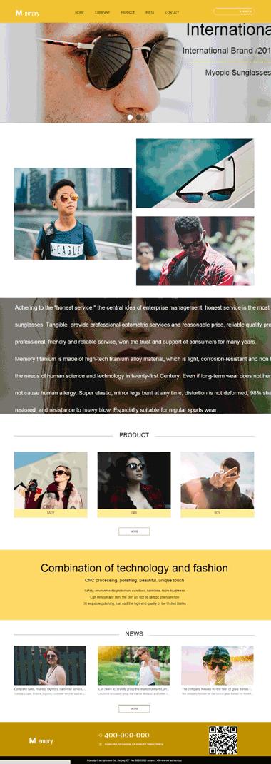 太阳镜网站模板设计-太阳镜模板网站素材图片-太阳镜网站SEO优化