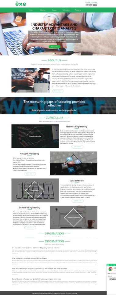 纯英文网站模板-优化英文培训机构网站排名