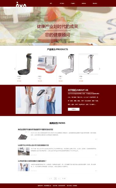 器材网站模板-仪器网站建设案例-企业网站SEO优化排名