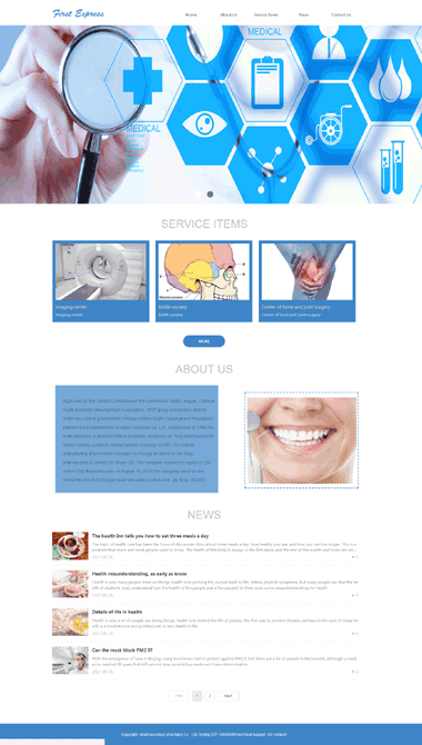 医药网站模板制作-医药模板网站设计-医药模板网站素材图片