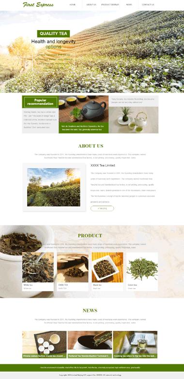 茶叶网站模板制作-茶叶网板网页设计-茶叶模板网站素材图片
