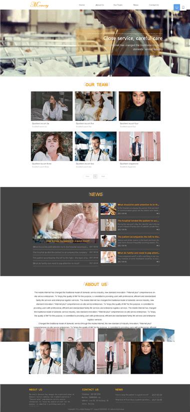 病人陪护网站模板建设-病人陪护网站模板设计-病人陪护模板网站制作