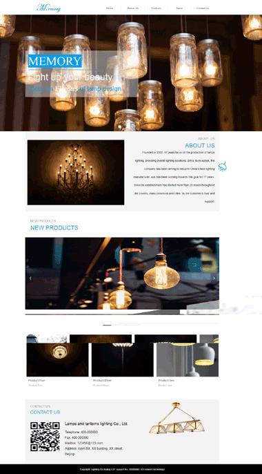 灯具灯饰网站模板-英文网站设计