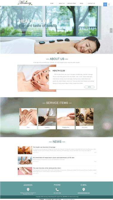 SPA养生网站制作-足疗按摩英文网站