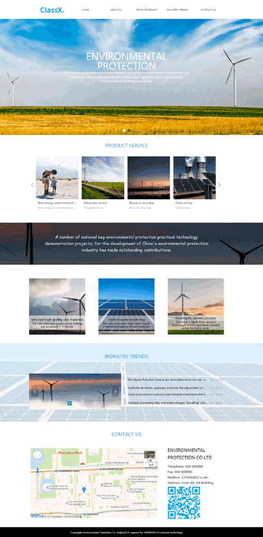 能源环保网站设计-英文网站优化