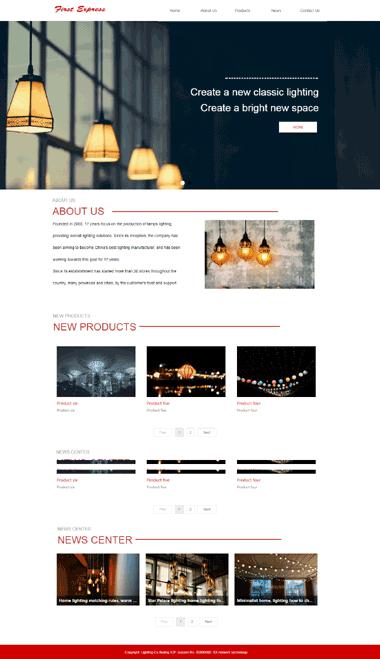 灯具网站模板设计-灯饰网站模板制作-灯具灯饰网站模板素材图片