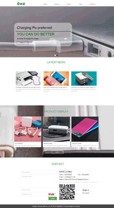 充电宝网站模板制作-充电宝模板网站设计-正版充电宝建站系统